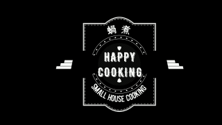 Smallhouse Cooking