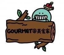 Gourmet美食家