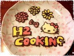 H2_Cooking
