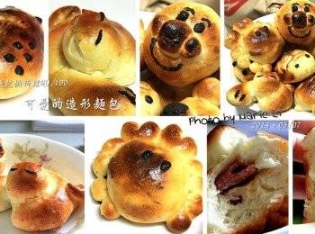 麵包機料理:超可愛的造型麵包