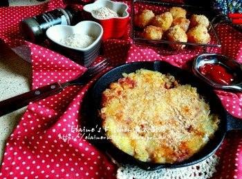 燕麥煎焗脆薯蓉PIZZA / 薯波