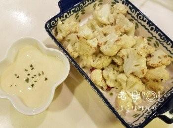 焗椰菜花配乳酪芥末醬