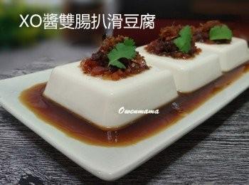 XO醬雙腸扒滑豆腐