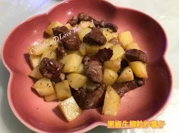 黑椒牛柳粒炒薯仔