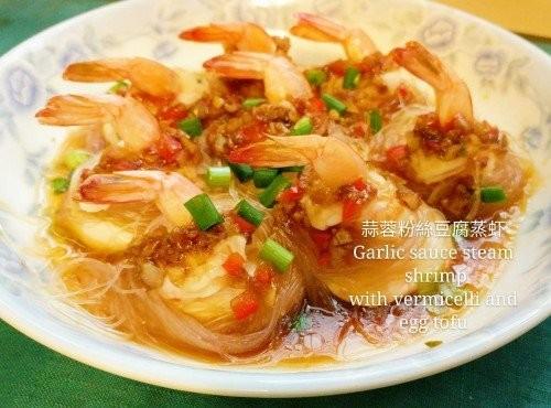 蒜蓉粉絲豆腐蒸虾
