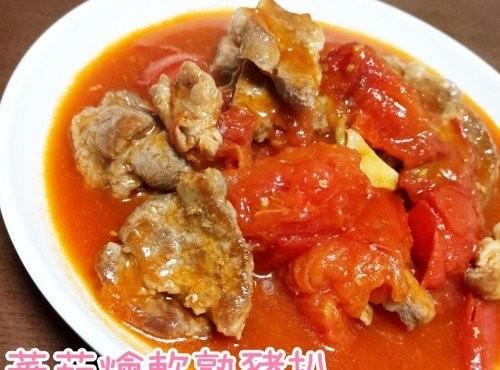 配飯一流!蕃茄燴軟熟豬扒