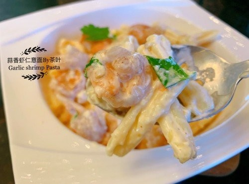 蒜香虾仁意大利面 Garlic shrimp pasta