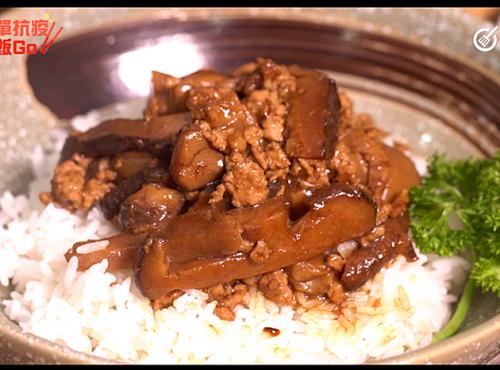 冬菇肉燥飯 Braised pork and mushrooms on rice