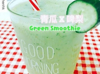 【青瓜啤梨green smoothie】