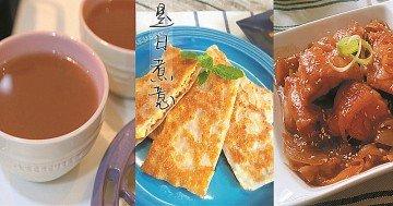 是日煮意,簡易三餸一湯(3月26日)