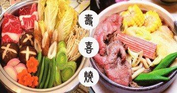 好好吃飯,用愛烹飪,料理幾時都是這樣簡單日式壽喜鍋!