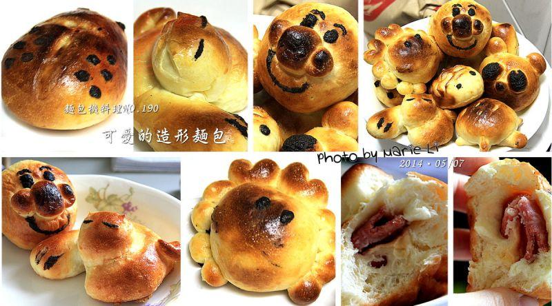 麵包機料理:超可愛的造型麵包食譜、做法 | 瑪莉的 ...