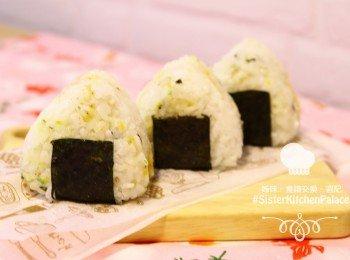 [親子食譜] 日式飯團