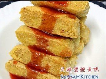 叉燒醬脆素鴨