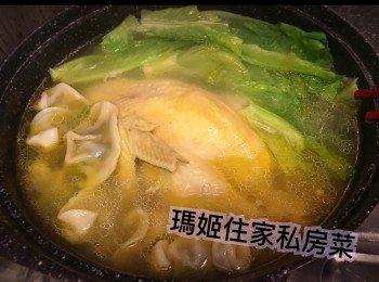 玫瑰鍋水餃雞