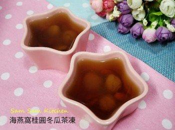 海燕窩桂圓冬瓜茶凍