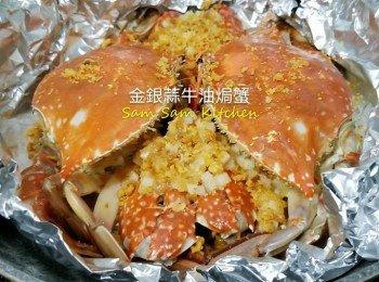 金銀蒜牛油焗蟹