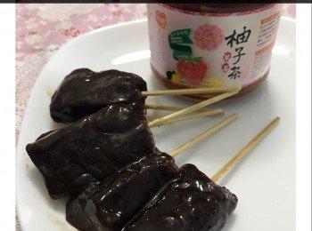 朱古力柚子茶糯米糕【高島柚子茶甜品食譜大招募】