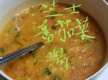 芝士番茄菜湯