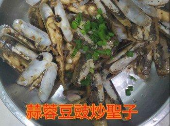 蒜蓉豆豉炒蟶子