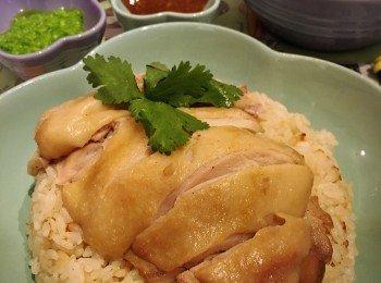 海南雞飯 (簡易版)