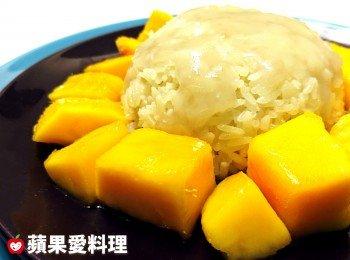 泰式芒果糯米飯(電鍋版)