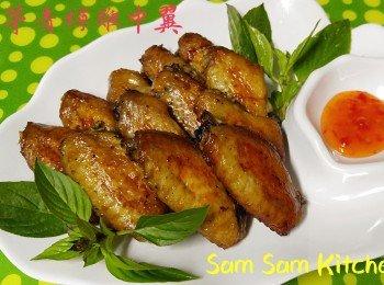 香茅青檸雞中翼