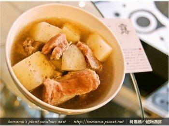 黑木耳豆薯排骨湯