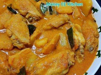 紅咖喱薯仔雞翼 (玫瑰鍋煮意)