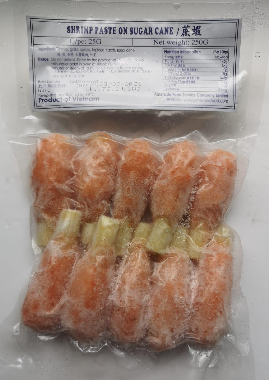 蔗蝦,250g(內10件裝)                適合煎,焗或氣炸爐等